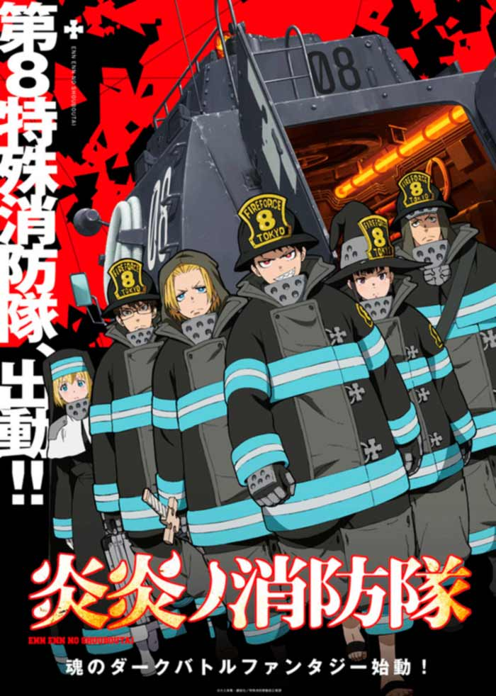 fire-force-anime-poster.jpg